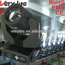 China hot beam moving head beam 200 5r
