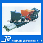 JRS concrete hollow core slab machinery(production line selling)