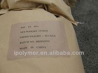 65% sodium carboxy methll cellulose CMC