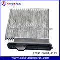 السيارة آلة تنظيف فلتر الهواء لنيسان تيدا 27891-e050a-a129