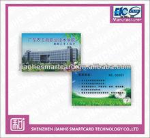 VIP Member card with serial number printing