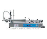 olive oil filling machine