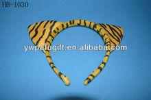 Leopard pattern cat/ animal ears headband for halloween party