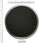 Low Sulfur Calcined Pet Coke 0-1mm