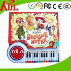 piano music books with sound module