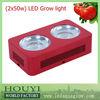 ebay china 2013 best selling uv lamp plants hydroponics system