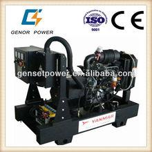 50kw Yanmar Engine Diesel Generator