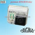 Pentium B50 / B30 / oley câmera carros usados para venda nos eua