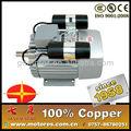 высокого напряжения двигателя ил серии электродвигателя электрической защиты электропитания