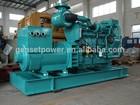 Used Marine Generators For Sale