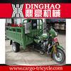 Van moped 3 wheel motorcycle kit cab