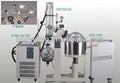 Nuevo 2013- 10l evaporadores de rotary