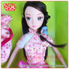 11.5 pvc child toy vinyl doll