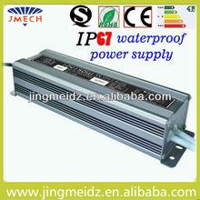 CE&ROHS 100W waterproof IP67 ac/dc waterproof led power supply