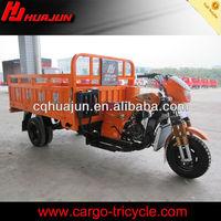 china heavy duty bike/ cheap five wheeler cargo motorcycle tricycle