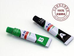 Kafuter- Epoxy Water Soluble Adhesive