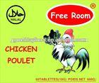 Chicken Bouillon Cube, top sale in Ghana