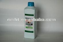 "HUATIAN pharmaceutical medicine ""SOFLOX"" 20% Enrofloxacin Oral Solution product"