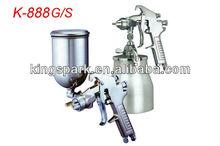 K-888G/S air spray gun