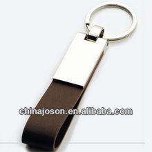 Metal Leather Key Finder, Car Logo Key Tag