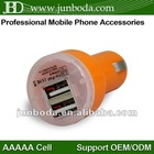 New Dual 2 Port USB Car Charger 12v DC for iPad iPhone 4G iPod 2A for HTC samsung nokia palm LG
