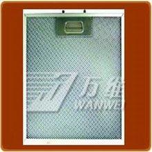 Aluminum Cooker Hood Filter W3