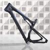 Full Toray carbon T700 26er carbon full suspension carbon mountain bike frames full suspension