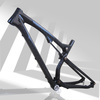 Full Toray carbon T700 26er carbon full suspension mountain bike carbon frame