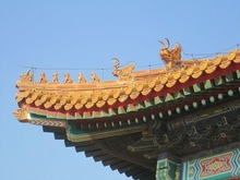 Construction materials supplier glazed tiles Chinese decorative building roofing