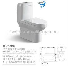 one piece modern single flushing toilet rough in