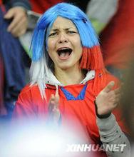 Wholesale football fan wigs