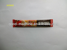 GD-KL80 Full Automatic coffee packaging machine