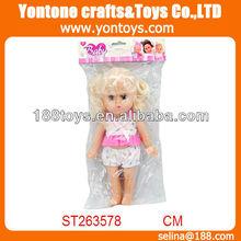9.5 inch lovely pvc baby dolls
