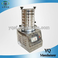 Ofrecen hermosos estándar de diseño de ensayo de laboratorio vaso mezclador con la norma GMP