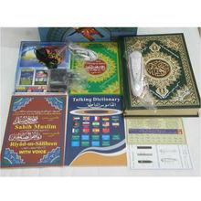 < XHAIZ> 2013 NEW&HOT PQ15 islamic books for children