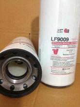fleetguard oil filter LF9009