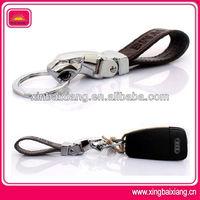 New design jaguar leather keyring