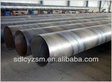 erw steel pipes api 5l x52 psl2