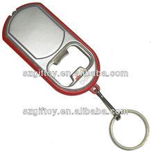 keychain bottle opener aluminum