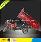 China new rubbish dumping three wheel motorcycle