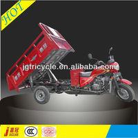 China sales rubbish dumping 3 wheel motorcycle