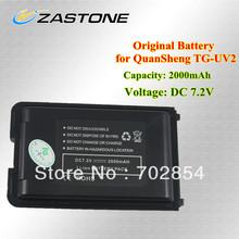 Free Shipping !!! Original Battery for QuanSheng TG-UV2 Two Way Radio DC7.2V 2000mAh Li-ion Battery