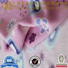 Polar Fleece Children Blanket