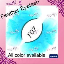 Ladies Feather Magic False Eyelashes #F07