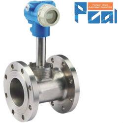 SBL Target flow meter for controlled medium flow meter