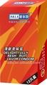 Látex natural praça pack preservativos masculinos com 12 pcs/caixas