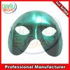 fashion mask fashion carnival mask carnival decoration mask