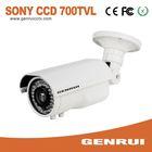 SONY CCD Effio 700TVL,HLC WDR OSD,Smart IR Control,40M Range,Varifocal 700tv lines cctv camera