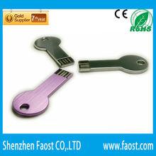 metal key shaped usb flash memory,usb flash drive wedding gift,usb flash drive storage cases
