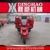 three wheel chopper trikes in china
